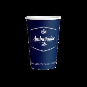 ambassador paper cup